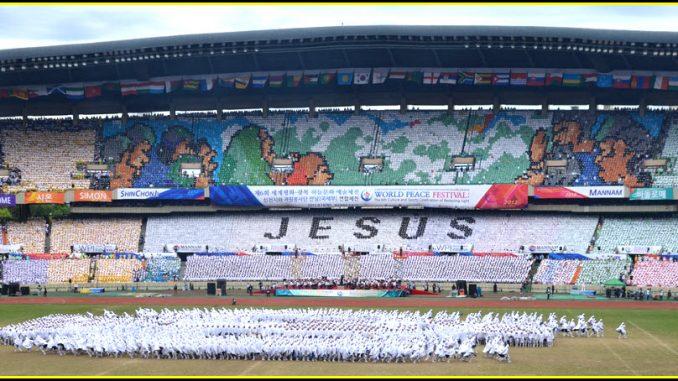 Mannam/Shinchonji World Peace Festival
